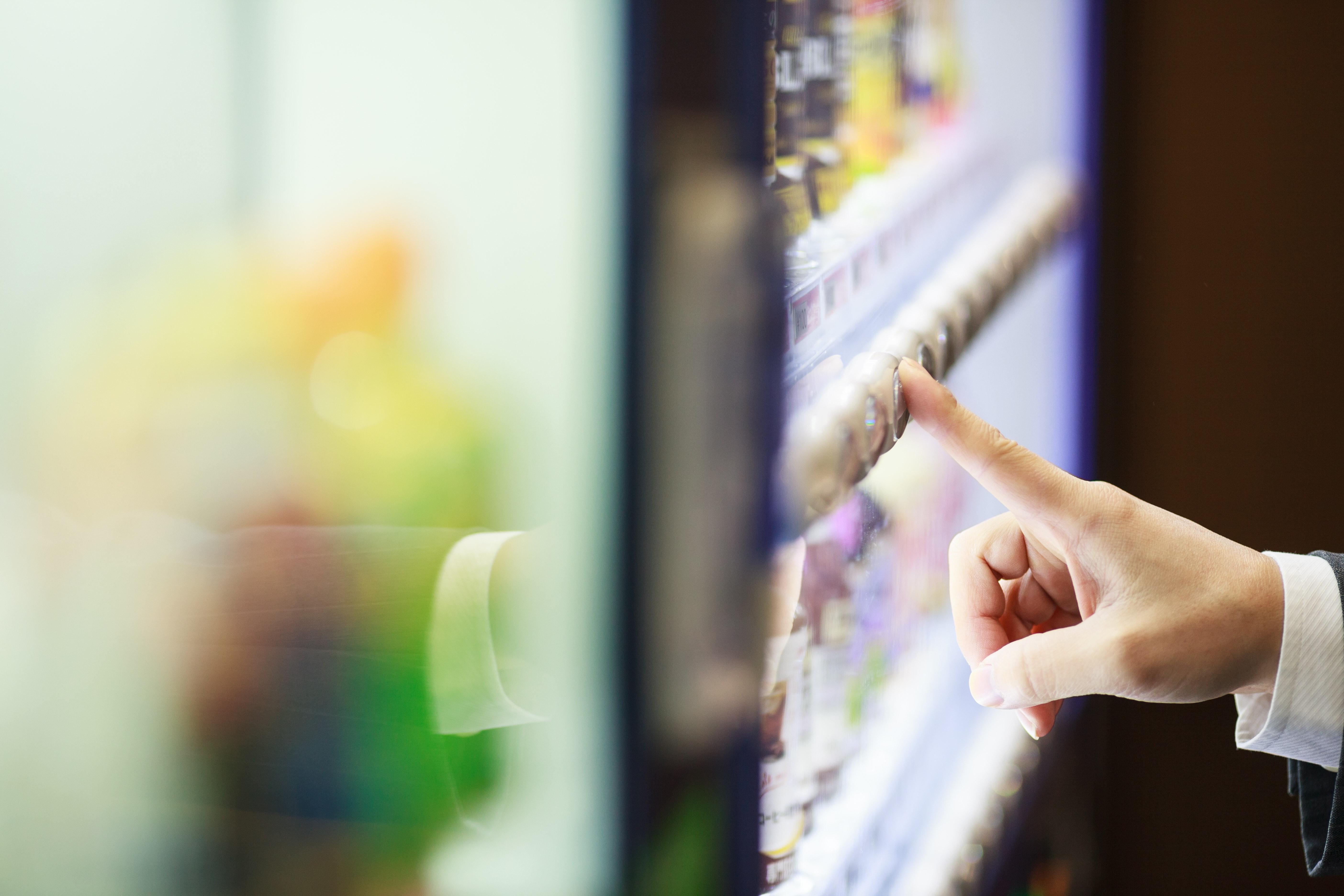 Fuji Hybrid vending machines launched across Monash University campuses